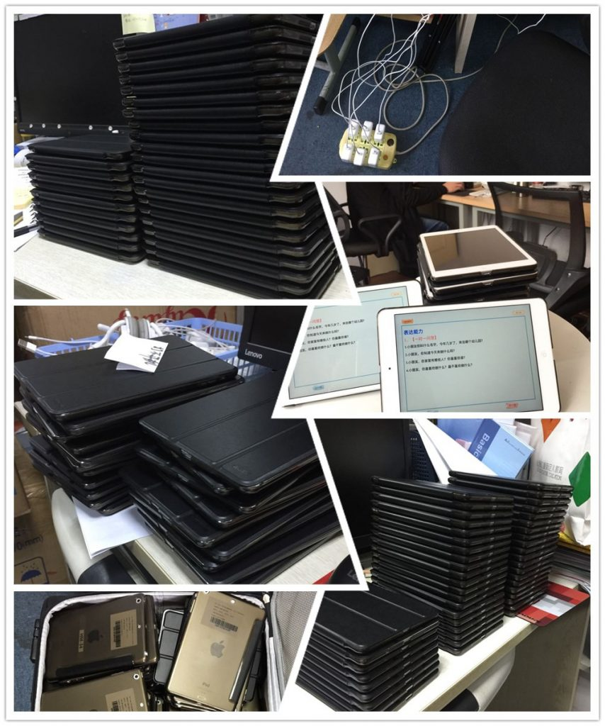 智能评估系统iPad安装现场图